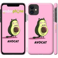 Чехол для iPhone 11 Avocat 4270m-1722