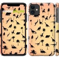 Чехол для iPhone 11 Динозаврики 1 4772m-1722