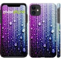 Чехол для iPhone 11 Капли воды 3351m-1722
