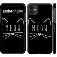 Чехол для iPhone 11 Kitty 3677m-1722
