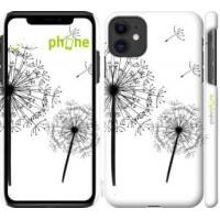Чехол для iPhone 11 Одуванчики 4642m-1722
