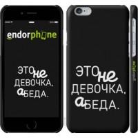 Чехол для iPhone 11 Девочка 4701m-1722