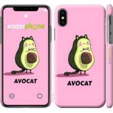 Чехол для iPhone X Avocat 4270m-1050