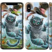 Чехол для iPhone X Чеширский кот 2 3993m-1050