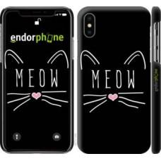 Чехол для iPhone X Kitty 3677m-1050