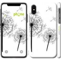 Чехол для iPhone X Одуванчики 4642m-1050