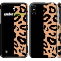 Чехол для iPhone X Пятна леопарда 4269m-1050