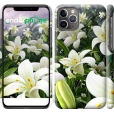 Чехол для iPhone 11 Pro Белые лилии 2686c-1788