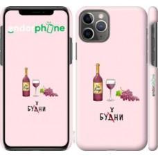 Чехол для iPhone 11 Pro Будни 4801c-1788