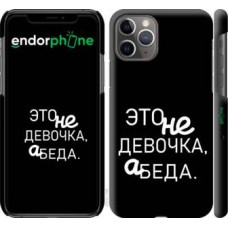 Чехол для iPhone 11 Pro Девочка 4701c-1788