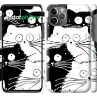 Чехол для iPhone 11 Pro Коты v2 3565c-1788