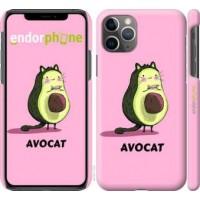 Чехол для iPhone 11 Pro Max Avocat 4270m-1723