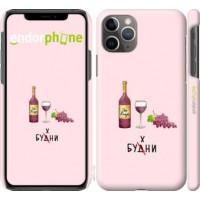 Чехол для iPhone 11 Pro Max Будни 4801m-1723