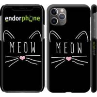 Чехол для iPhone 11 Pro Max Kitty 3677m-1723