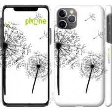 Чехол для iPhone 11 Pro Max Одуванчики 4642m-1723