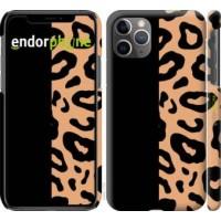 Чехол для iPhone 11 Pro Max Пятна леопарда 4269m-1723