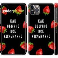 Чехол для iPhone 11 Pro Max Все клубнично 4317m-1723