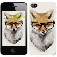 Чехол для iPhone 4 Лис в очках 2707c-15
