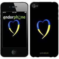 Чехол для iPhone 4s Жёлто-голубое сердце 885c-12