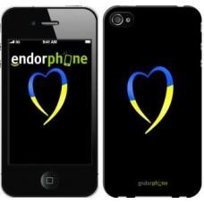 Чехол для iPhone 4 Жёлто-голубое сердце 885c-15