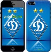 Чехол для iPhone 5s Динамо-Киев 309c-21