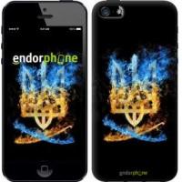 Чехол для iPhone SE Герб 1635c-214
