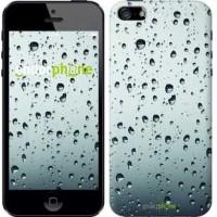 Чехол для iPhone 5s Стекло в каплях 848c-21