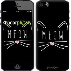Чехол для iPhone SE Kitty 3677c-214
