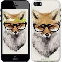 Чехол для iPhone 5s Лис в очках 2707c-21
