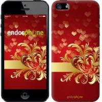Чехол для iPhone 5 Ажурные сердца 734c-18