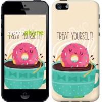 Чехол для iPhone SE Treat Yourself 2687c-214