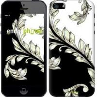 Чехол для iPhone 5s White and black 1 2805c-21