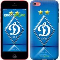 Чехол для iPhone 5c Динамо-Киев 309c-23