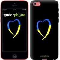 Чехол для iPhone 5c Жёлто-голубое сердце 885c-23