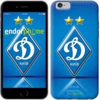 Чехол для iPhone 6 Динамо-Киев 309c-45