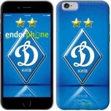 Чехол для iPhone 6s Динамо-Киев 309c-90