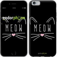 Чехол для iPhone 6s Kitty 3677c-90