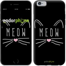 Чехол для iPhone 6s Kitty 3677c-90