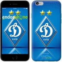 Чехол для iPhone 6s Plus Динамо-Киев 309c-91