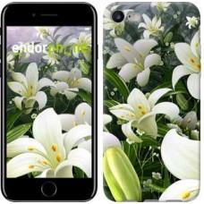 Чехол для iPhone 7 Белые лилии 2686c-336