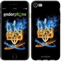 Чехол для iPhone 7 Герб 1635c-336