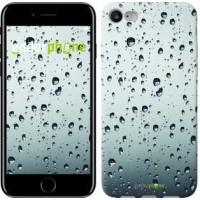 Чехол для iPhone 7 Стекло в каплях 848c-336