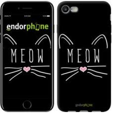 Чехол для iPhone 7 Kitty 3677c-336