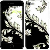 Чехол для iPhone 7 White and black 1 2805c-336