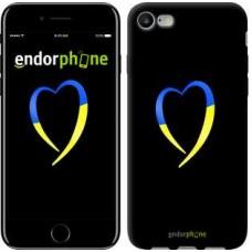 Чехол для iPhone 7 Жёлто-голубое сердце 885c-336