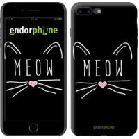 Чехол для iPhone 7 Plus Kitty 3677c-337