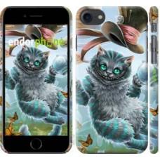 Чехол для iPhone 8 Чеширский кот 2 3993m-1031
