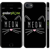 Чехол для iPhone 8 Kitty 3677m-1031