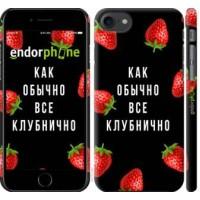 Чехол для iPhone 8 Все клубнично 4317m-1031