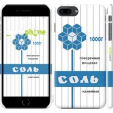 Чехол для iPhone 8 Plus Соль 4855m-1032